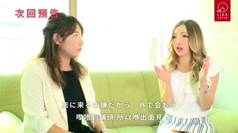 TBSテレビ「NEWS23」